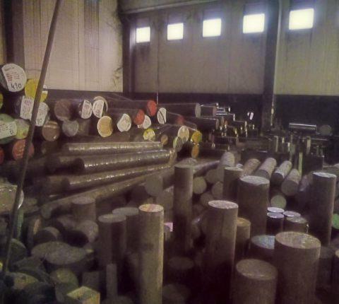 Procesos aceros
